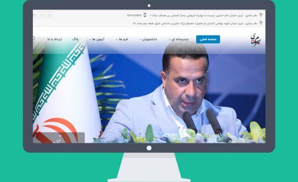 طراحی وب سایت دکتر بهرام ستاری